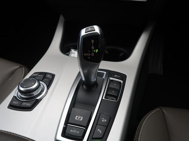 「BMW」「X3」「SUV・クロカン」「福井県」の中古車8