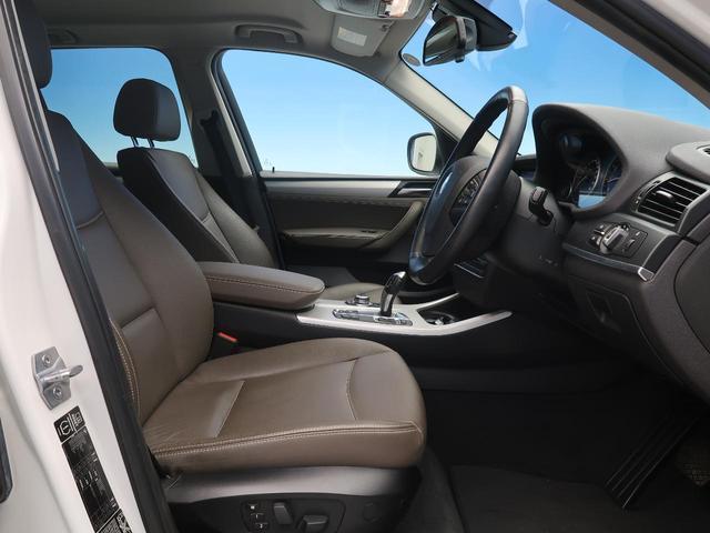 「BMW」「X3」「SUV・クロカン」「福井県」の中古車9
