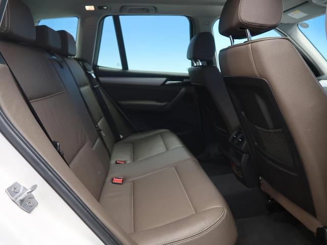 「BMW」「X3」「SUV・クロカン」「福井県」の中古車10