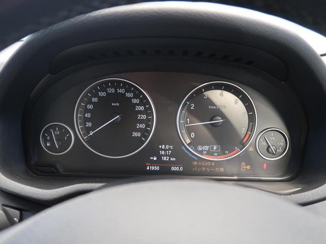 「BMW」「X3」「SUV・クロカン」「福井県」の中古車12