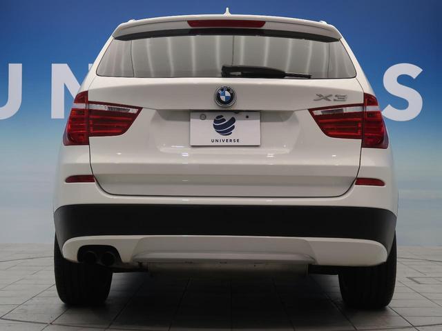 「BMW」「X3」「SUV・クロカン」「福井県」の中古車17