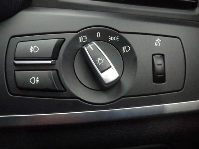 「BMW」「X3」「SUV・クロカン」「福井県」の中古車22