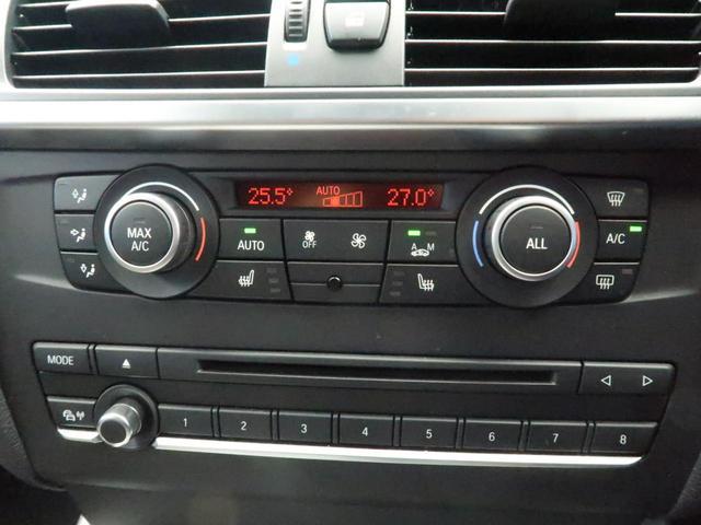「BMW」「X3」「SUV・クロカン」「福井県」の中古車26