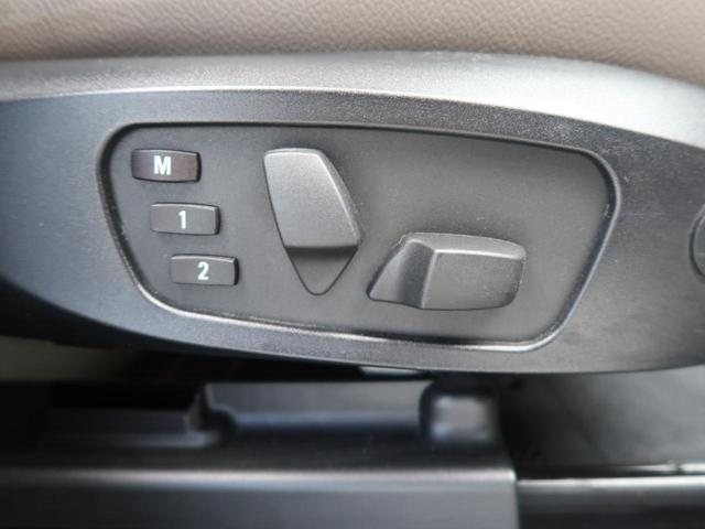 「BMW」「X3」「SUV・クロカン」「福井県」の中古車30