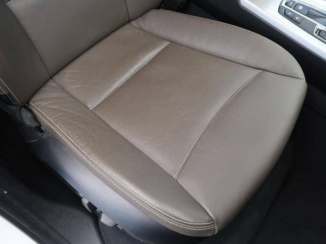「BMW」「X3」「SUV・クロカン」「福井県」の中古車31
