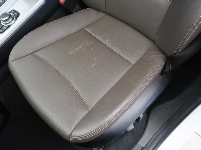 「BMW」「X3」「SUV・クロカン」「福井県」の中古車32