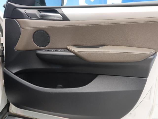 「BMW」「X3」「SUV・クロカン」「福井県」の中古車35