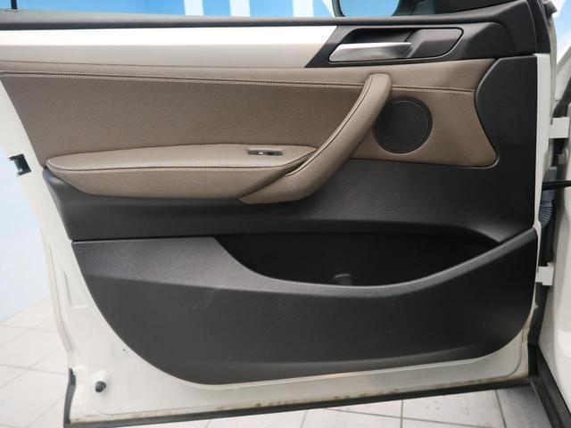 「BMW」「X3」「SUV・クロカン」「福井県」の中古車36