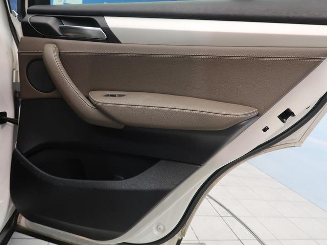 「BMW」「X3」「SUV・クロカン」「福井県」の中古車37