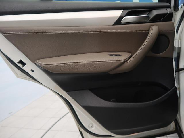 「BMW」「X3」「SUV・クロカン」「福井県」の中古車38