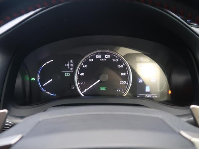 「レクサス」「CT」「コンパクトカー」「福井県」の中古車13
