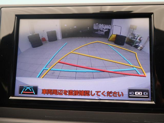 「レクサス」「CT」「コンパクトカー」「福井県」の中古車28