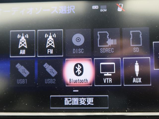 「レクサス」「CT」「コンパクトカー」「福井県」の中古車29