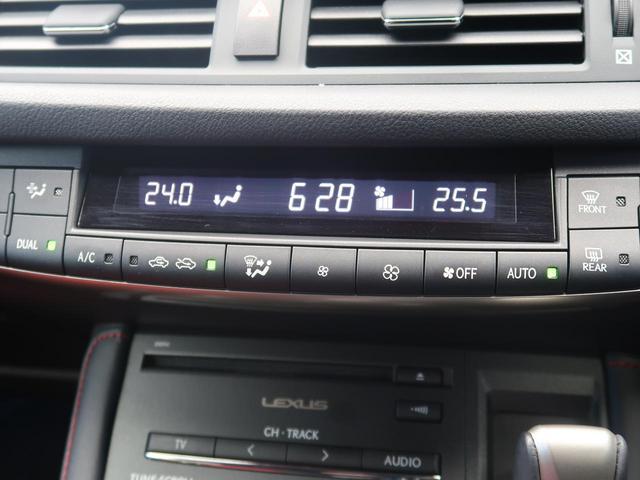 「レクサス」「CT」「コンパクトカー」「福井県」の中古車30