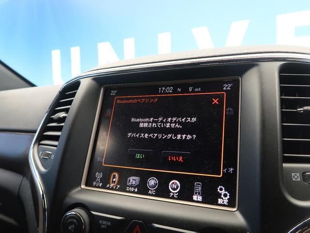 ラレード 純正ナビ フルセグ サイドカメラ バックカメラ キセノンヘッド 4WD 禁煙車(7枚目)