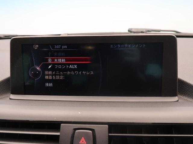 116i Mスポーツ 純正ナビ 地デジTV バックカメラ ヘキサゴンクロス/アルカンターラコンビスポーツシートシート Mスポーツサスペンション HID 純正17AW デュアルオートエアコン(6枚目)