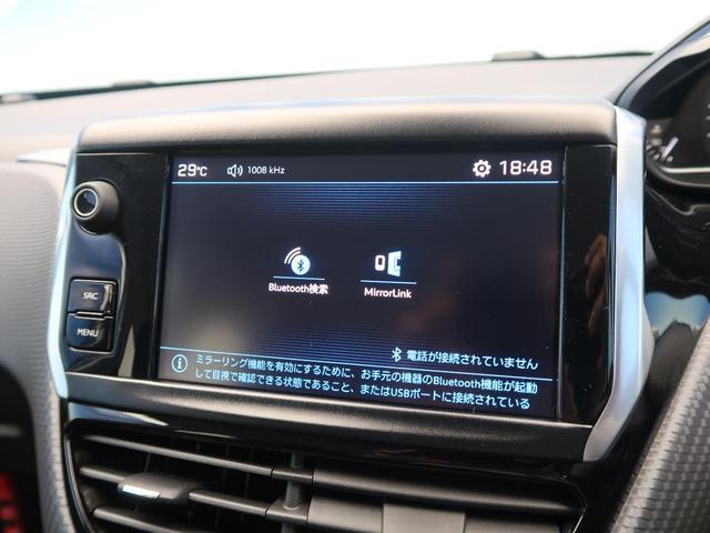 ファーストセレクション 純正ナビ バックカメラ bluetooth接続 ETC 15インチ 禁煙車(4枚目)