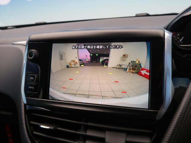 ファーストセレクション 純正ナビ バックカメラ bluetooth接続 ETC 15インチ 禁煙車(6枚目)