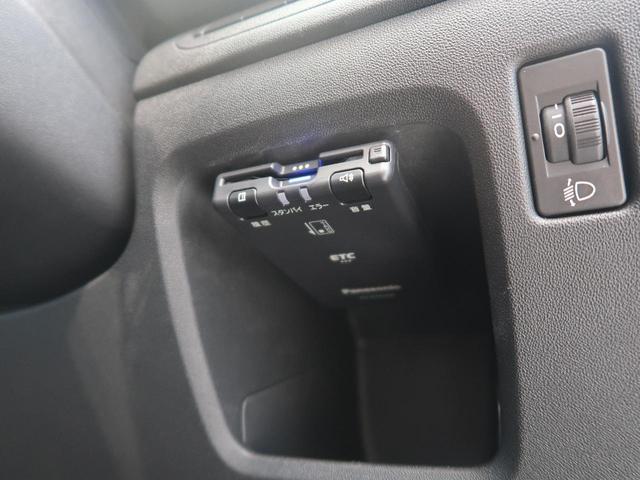 ファーストセレクション 純正ナビ バックカメラ bluetooth接続 ETC 15インチ 禁煙車(32枚目)