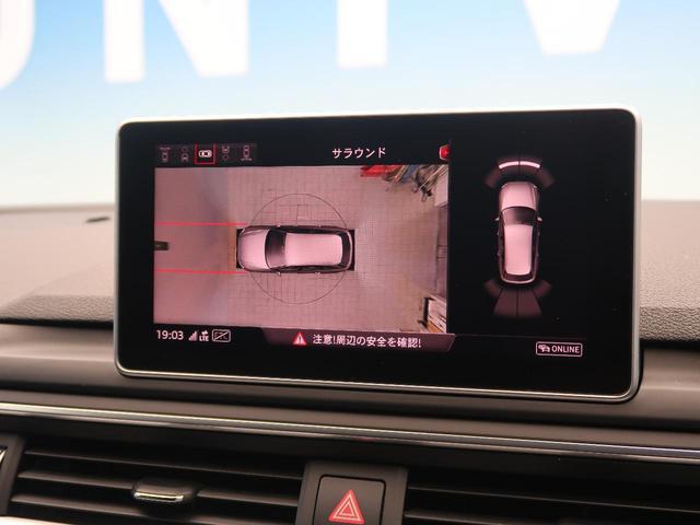 35TFSI Sラインパッケージ アシスタンスパッケージ マトリクスLEDパッケージ バーチャルコックピット パワーシート シートヒーター アドバンストキー リアビューカメラ(4枚目)