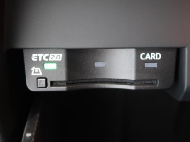 35TFSI Sラインパッケージ アシスタンスパッケージ マトリクスLEDパッケージ バーチャルコックピット パワーシート シートヒーター アドバンストキー リアビューカメラ(43枚目)