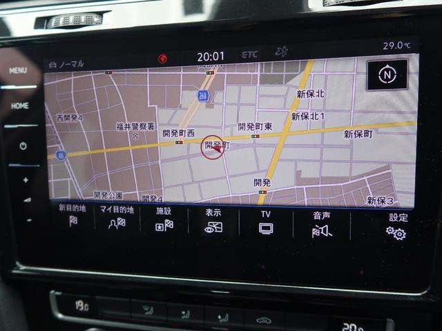 TSIハイライン テクノロジーPKG DiscoverProパッケージ LEDヘッド バックカメラ ACC フロントアシスト レーンアシスト(6枚目)