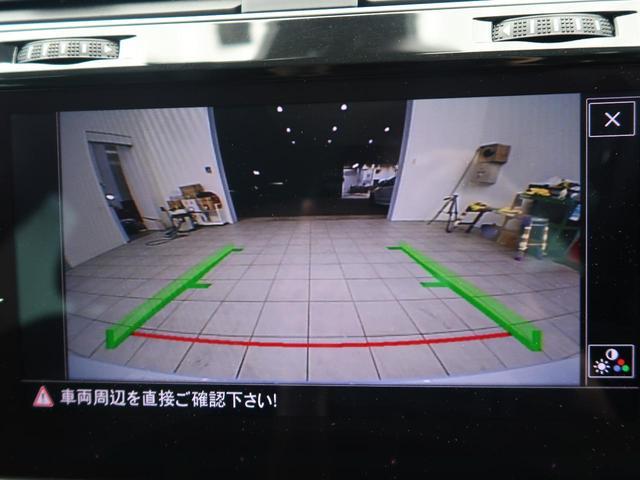 TSIハイライン テクノロジーPKG DiscoverProパッケージ LEDヘッド バックカメラ ACC フロントアシスト レーンアシスト(22枚目)
