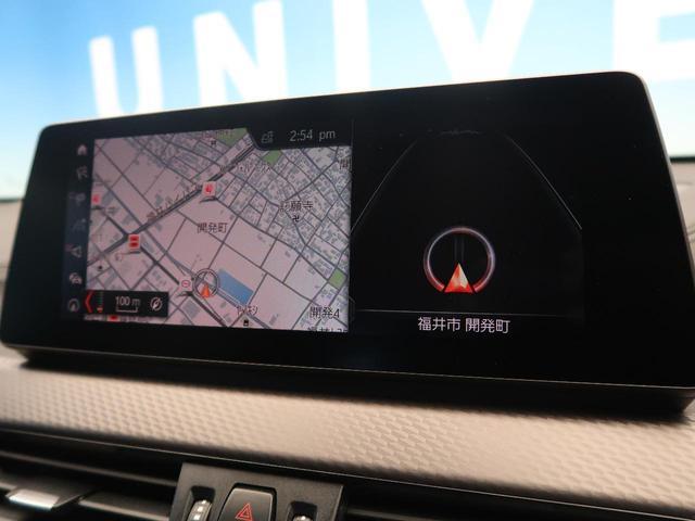 sDrive 18i MスポーツX コンフォートPKG パワーシート シートヒーター 純正HDDナビ バックカメラ パークディスタンス パワーバックドア 純正19AW LEDヘッド(3枚目)