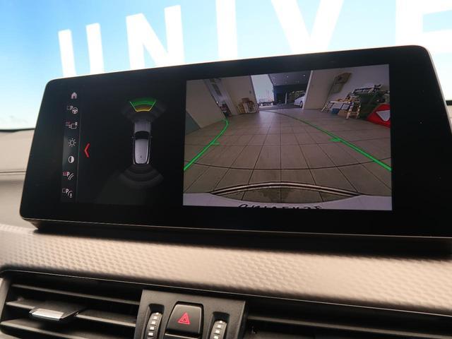 sDrive 18i MスポーツX コンフォートPKG パワーシート シートヒーター 純正HDDナビ バックカメラ パークディスタンス パワーバックドア 純正19AW LEDヘッド(4枚目)