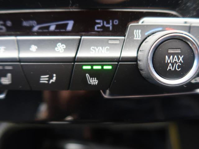 sDrive 18i MスポーツX コンフォートPKG パワーシート シートヒーター 純正HDDナビ バックカメラ パークディスタンス パワーバックドア 純正19AW LEDヘッド(5枚目)