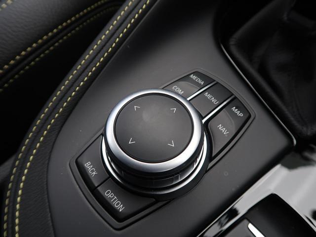 sDrive 18i MスポーツX コンフォートPKG パワーシート シートヒーター 純正HDDナビ バックカメラ パークディスタンス パワーバックドア 純正19AW LEDヘッド(6枚目)