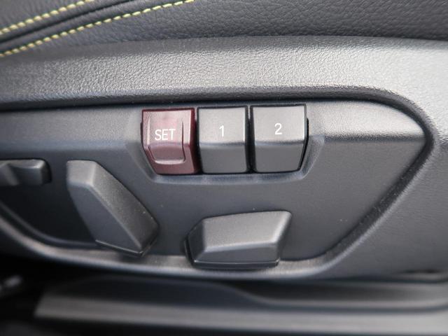 sDrive 18i MスポーツX コンフォートPKG パワーシート シートヒーター 純正HDDナビ バックカメラ パークディスタンス パワーバックドア 純正19AW LEDヘッド(7枚目)