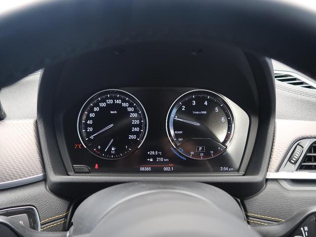 sDrive 18i MスポーツX コンフォートPKG パワーシート シートヒーター 純正HDDナビ バックカメラ パークディスタンス パワーバックドア 純正19AW LEDヘッド(13枚目)