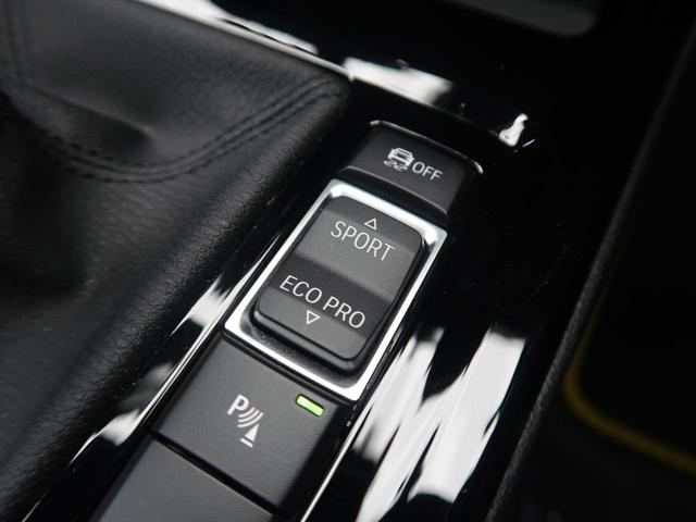sDrive 18i MスポーツX コンフォートPKG パワーシート シートヒーター 純正HDDナビ バックカメラ パークディスタンス パワーバックドア 純正19AW LEDヘッド(24枚目)