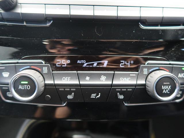 sDrive 18i MスポーツX コンフォートPKG パワーシート シートヒーター 純正HDDナビ バックカメラ パークディスタンス パワーバックドア 純正19AW LEDヘッド(25枚目)