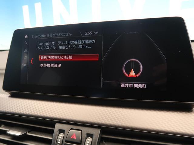 sDrive 18i MスポーツX コンフォートPKG パワーシート シートヒーター 純正HDDナビ バックカメラ パークディスタンス パワーバックドア 純正19AW LEDヘッド(26枚目)