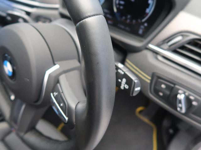 sDrive 18i MスポーツX コンフォートPKG パワーシート シートヒーター 純正HDDナビ バックカメラ パークディスタンス パワーバックドア 純正19AW LEDヘッド(27枚目)