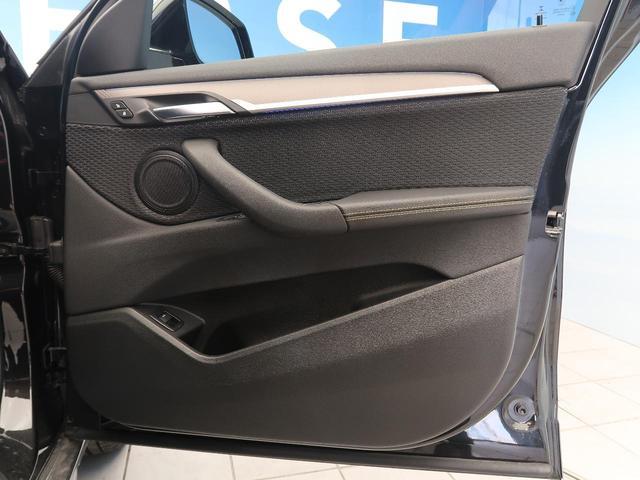 sDrive 18i MスポーツX コンフォートPKG パワーシート シートヒーター 純正HDDナビ バックカメラ パークディスタンス パワーバックドア 純正19AW LEDヘッド(32枚目)