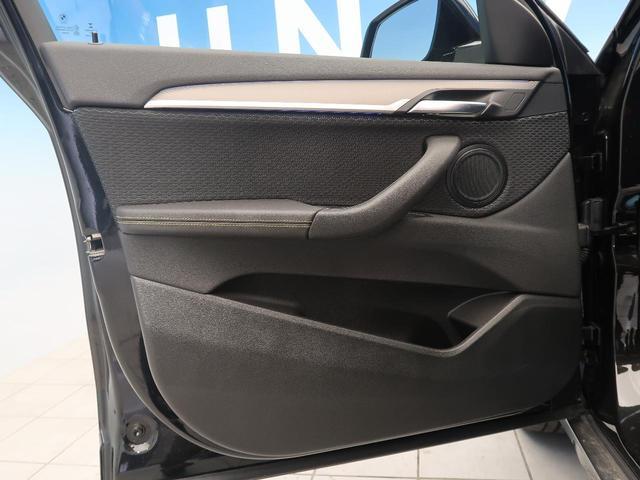 sDrive 18i MスポーツX コンフォートPKG パワーシート シートヒーター 純正HDDナビ バックカメラ パークディスタンス パワーバックドア 純正19AW LEDヘッド(33枚目)