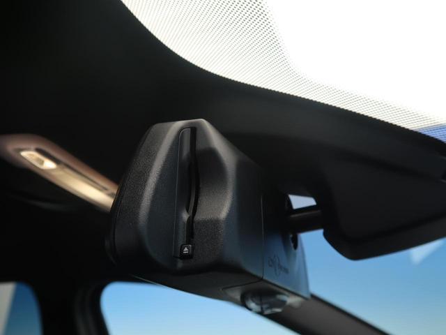 sDrive 18i MスポーツX コンフォートPKG パワーシート シートヒーター 純正HDDナビ バックカメラ パークディスタンス パワーバックドア 純正19AW LEDヘッド(39枚目)