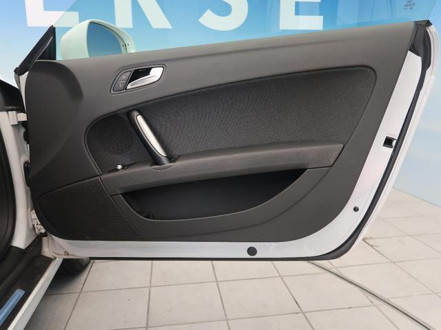 1.8TFSI 純正ナビ 純正17インチAW 前席パワーシート bluetooth接続 ETC スポーツサスペンション(32枚目)