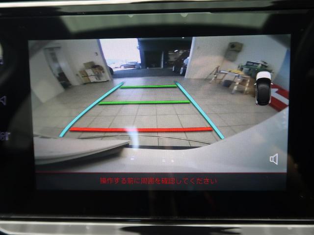 シャイン パノラミックガラスルーフ Applecarplay対応 衝突軽減 クルーズコントロール  ブラインドスポット オートハイビーム バックカメラ クリアランスソナー スマートキー(5枚目)