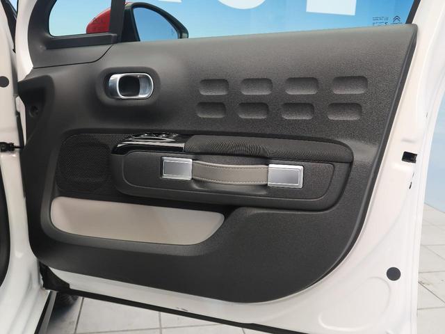 シャイン パノラミックガラスルーフ Applecarplay対応 衝突軽減 クルーズコントロール  ブラインドスポット オートハイビーム バックカメラ クリアランスソナー スマートキー(26枚目)