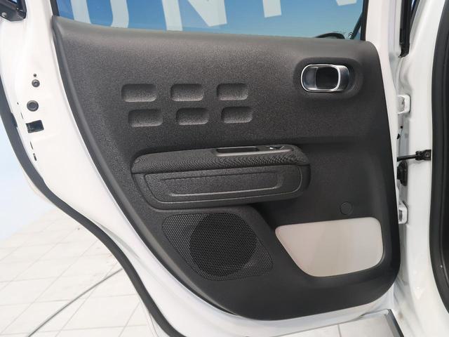 シャイン パノラミックガラスルーフ Applecarplay対応 衝突軽減 クルーズコントロール  ブラインドスポット オートハイビーム バックカメラ クリアランスソナー スマートキー(29枚目)