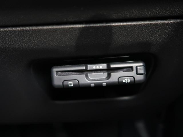 シャイン パノラミックガラスルーフ Applecarplay対応 衝突軽減 クルーズコントロール  ブラインドスポット オートハイビーム バックカメラ クリアランスソナー スマートキー(33枚目)