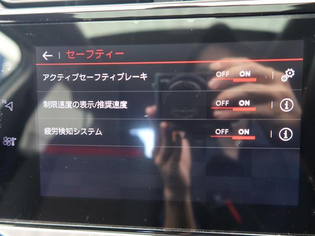 シャイン パノラミックガラスルーフ Applecarplay対応 衝突軽減 クルーズコントロール  ブラインドスポット オートハイビーム バックカメラ クリアランスソナー スマートキー(34枚目)