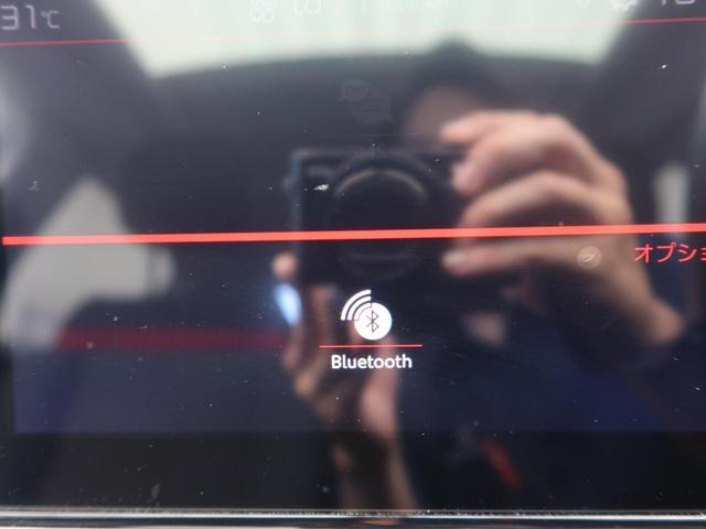 シャイン パノラミックガラスルーフ Applecarplay対応 衝突軽減 クルーズコントロール  ブラインドスポット オートハイビーム バックカメラ クリアランスソナー スマートキー(35枚目)