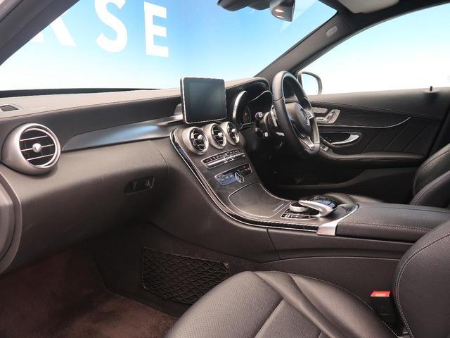 C220d ステーションワゴン スポーツ レーダーセーフティ アルティコレザーシート ディーゼル ディスタンスパイロット ブラインドスポットモニター エアマチックサスペンション クリアランスソナー シートヒーター(8枚目)