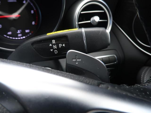 C220d ステーションワゴン スポーツ レーダーセーフティ アルティコレザーシート ディーゼル ディスタンスパイロット ブラインドスポットモニター エアマチックサスペンション クリアランスソナー シートヒーター(25枚目)