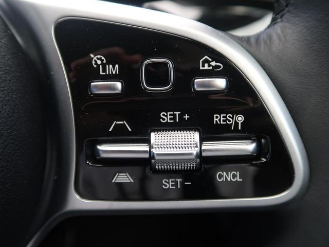 A250 4マチックセダン レーダーセーフティパッケージ ナビゲーションパッケージ LEDハイパフォーマンスヘッドライト ミーコネクト ブラインドスポット シートヒーター パワーシート ハーフレザーシート キーレスゴー(7枚目)